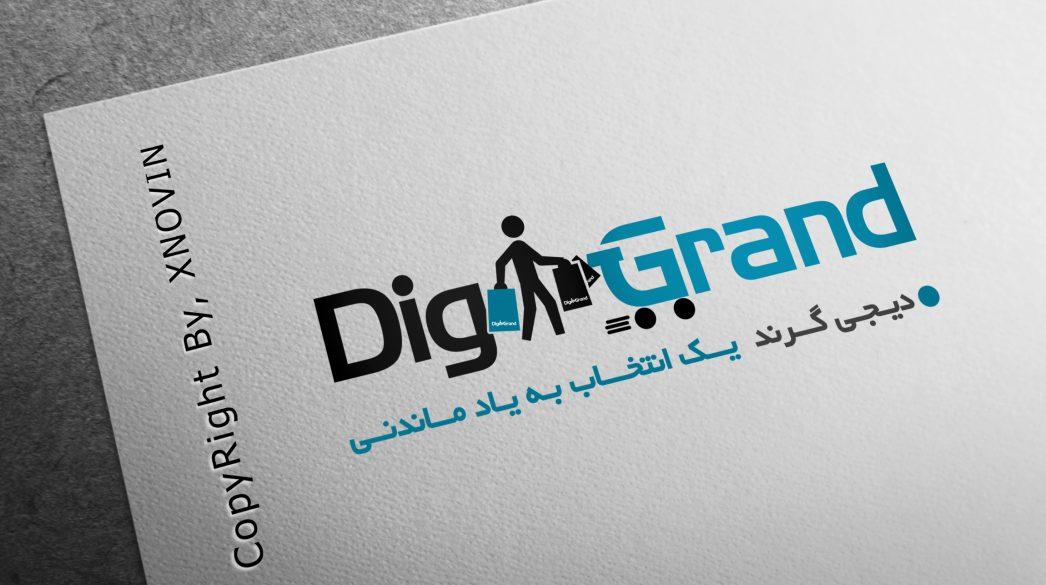 DigiGrand Logo 1046x585 - طراحی و ساخت وبسایت دیجی گرند