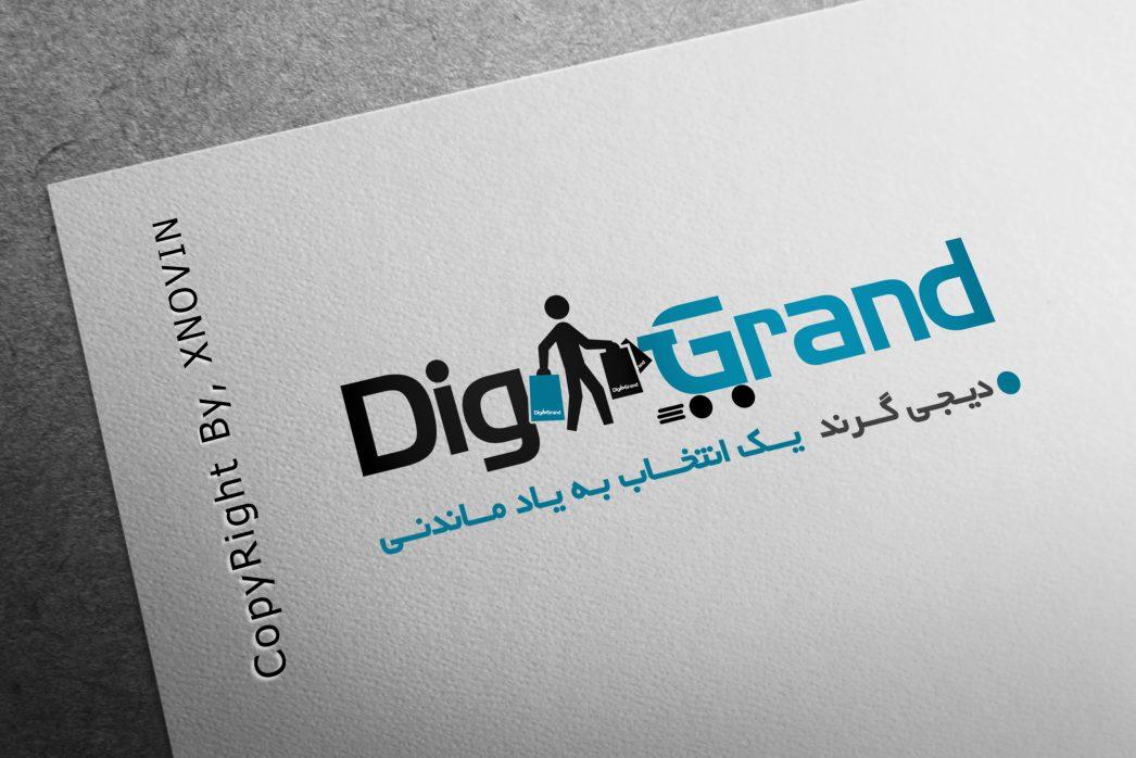 DigiGrand Logo 1046x698 - طراحی و ساخت وبسایت دیجی گرند