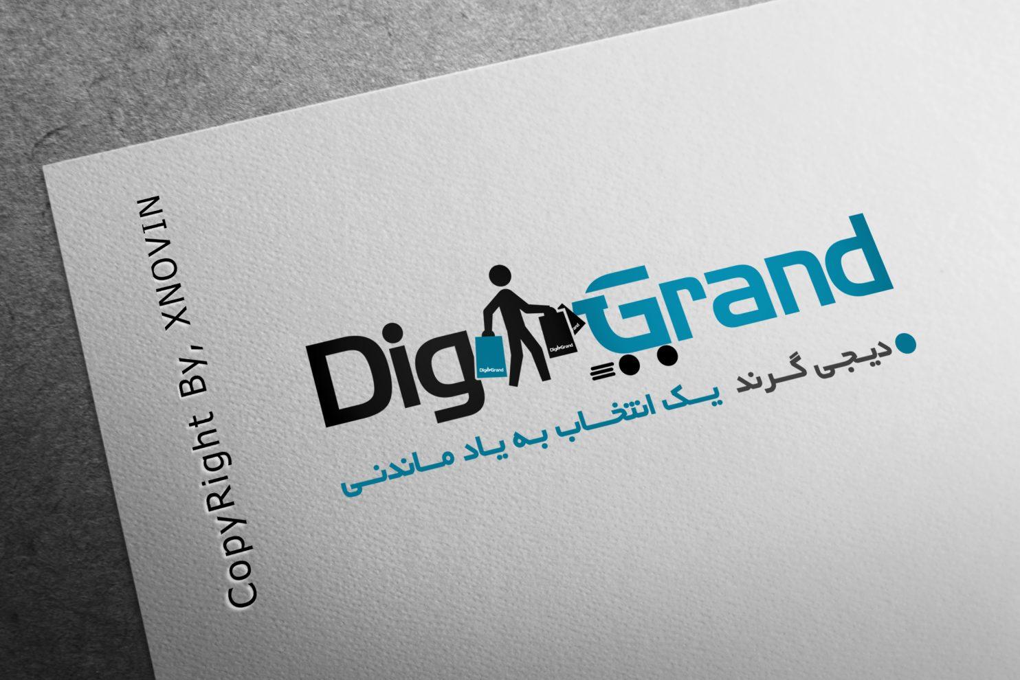 DigiGrand Logo 1484x990 - طراحی و ساخت وبسایت دیجی گرند