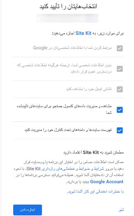 Site Key