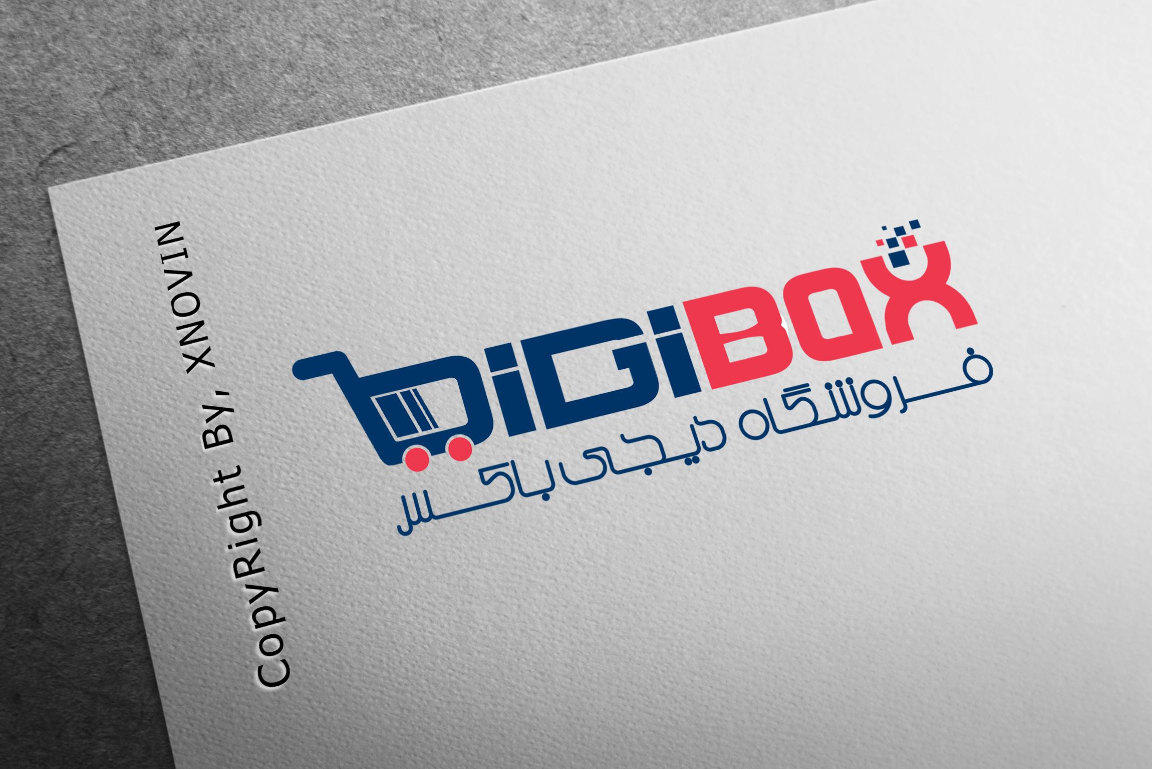 طراحی سایت دیجی باکس