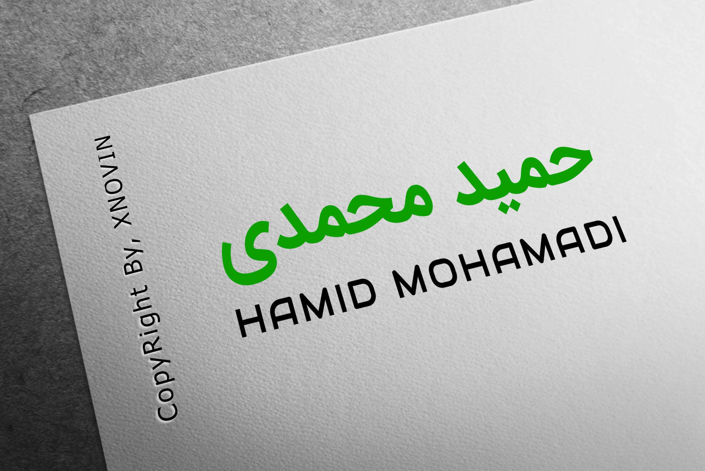 طراحی سایت حمید محمدی