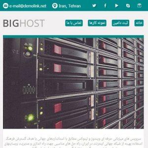 bighost 300x300 - قالب html بیگ هاست RTL