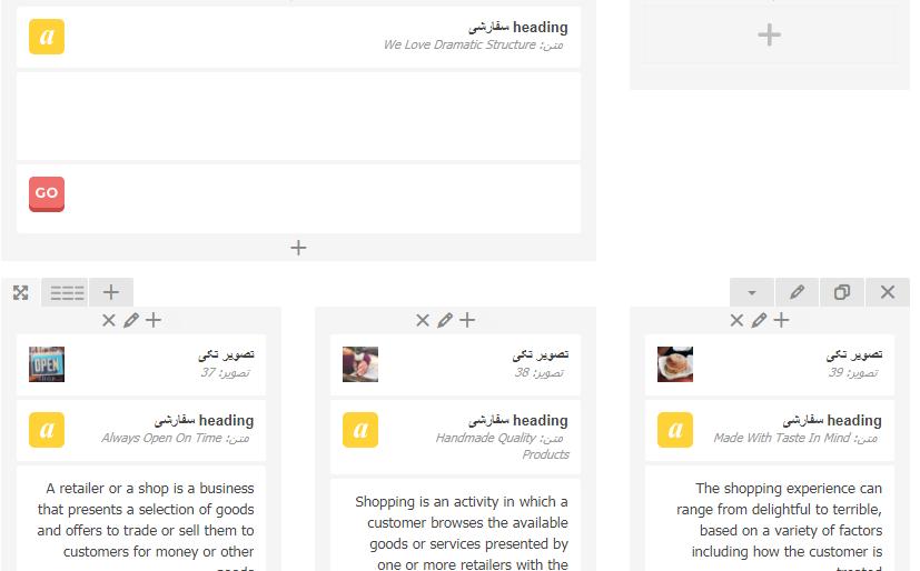 افزونه ویژوال کامپوزر | WPBakery Page Builder | افزونه صفحه ساز ویژوال کامپوسر | خرید افزونه visual composer