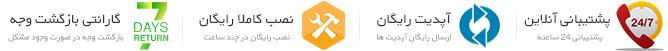 product support - افزونه اسلایدر وردپرس Revolution Slider فارسی